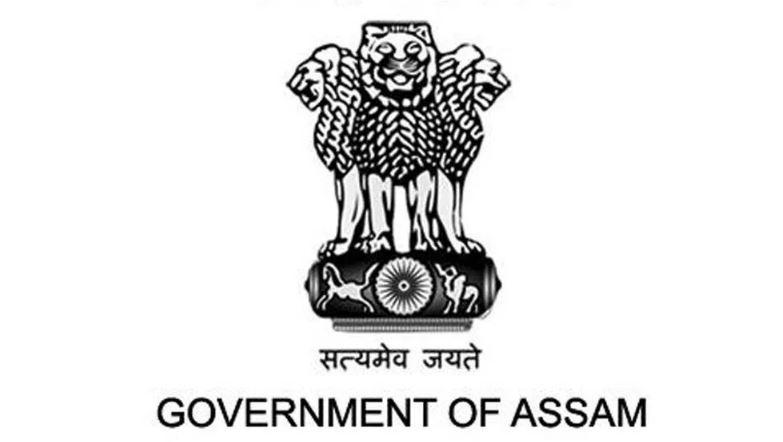 Assam Society for Comprehensive Financial Management