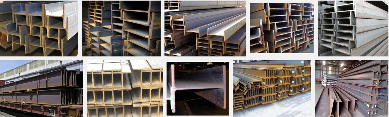 pabrik baja ringan terbesar di indonesia daftar harga besi wf dijual dari lewat supplier