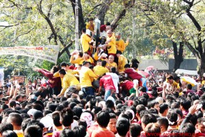 Can You Beat The Game of the Black Nazarene?