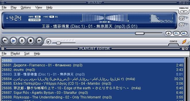 Winamp chiude: il software audio si congeda dopo 15 anni di servizio
