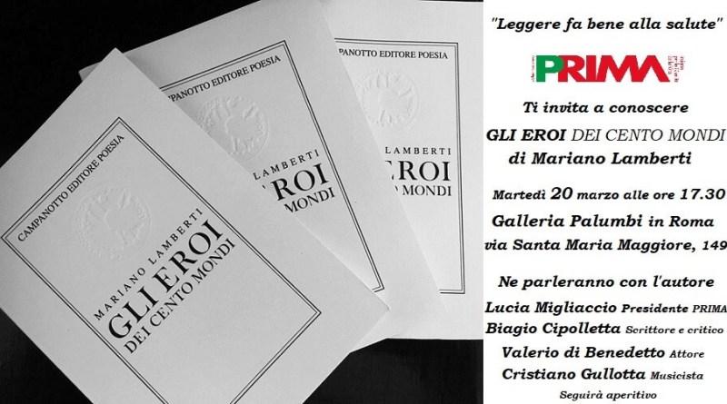Martedì 20 marzo, alle ore 17.30, a Roma, Mariano Lamberti presenterà il suo libro, nell'ambito della rassegna Leggere fa bene alla salute.