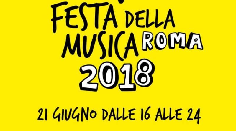 Il 21 giugno torna la Festa della Musica a Roma, e tutti sono invitati a suonare; per iscriversi ed entrare nel programma ufficiale c'è tempo fino alla mezzanotte del 19 giugno.
