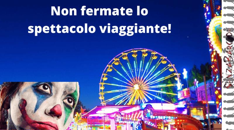 Nel vasto comparto della cultura in Italia ci sono gli artisti di strada, il teatro, il circo, lo spettacolo viaggiante. Impossibile elencare tutti gli aspetti artistici che colorano e distinguono il nostro Paese.
