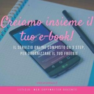 creiamo insieme il tuo e-book: servizio creazione freebie