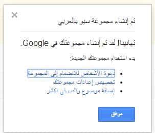 backlink on google )2(