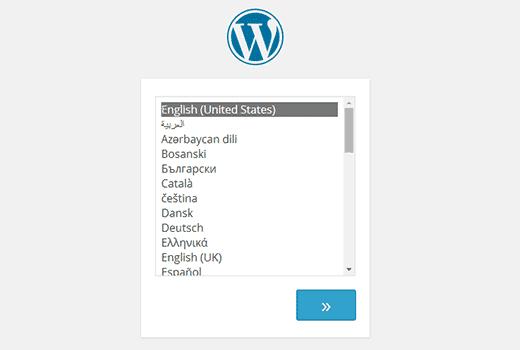 اللغة في ووردبريس 4.0