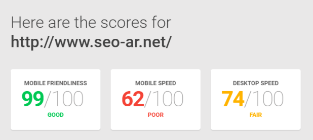نتائج تحليل موقع سيو بالعربي