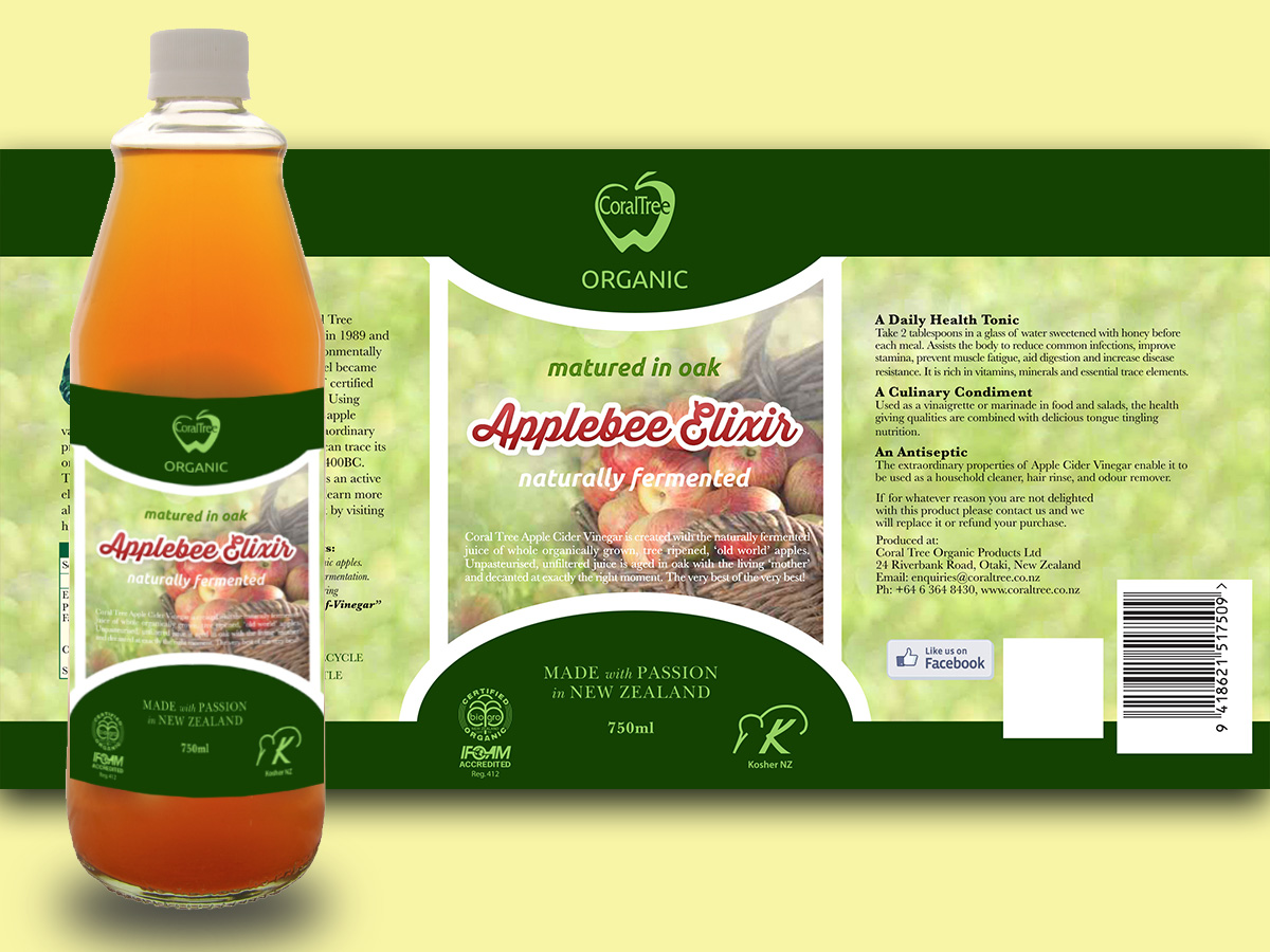 Design Bottle Label Product Label And Packaging Label for 10  SEOClerks