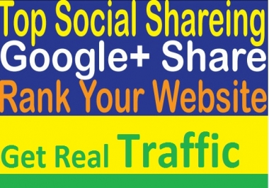 Get 550 Google plus Share for your website
