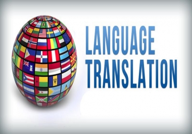 translate or proofread from English to Vietnamese 1000 words