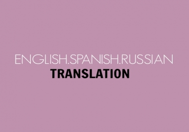 I will provide professional translation English, German, Croatian