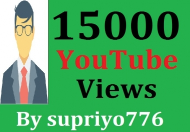 15,000+ Safe HR YouTube Views 12/24  Hours in Complete