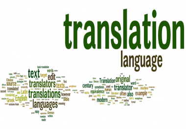 translate english to any language