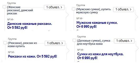 Примеры A/B-тестирования
