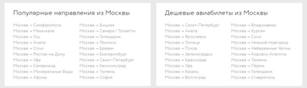 Новые разделы на сайте