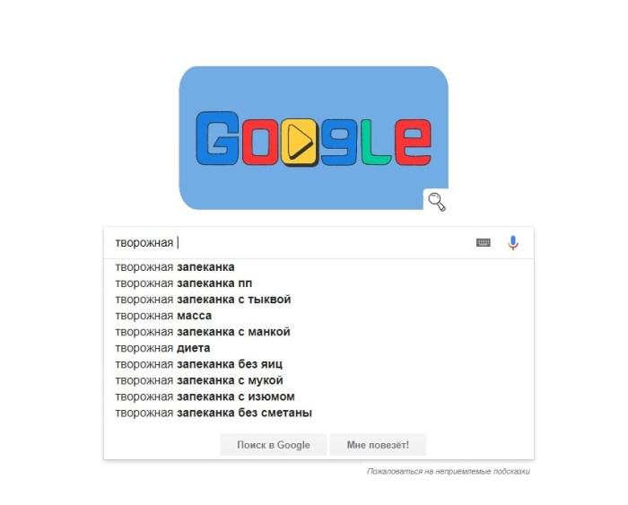 Подсказки поисковых систем 3.jpg