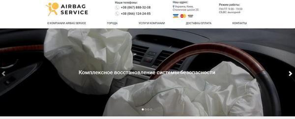 SEO кейс Павла Шульги: Пример сайта