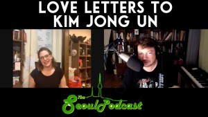 love letters to kim jong un