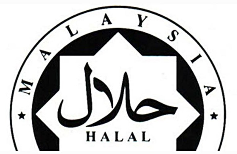 Status Halal : Kalau Kelirukan Pengguna, Boleh Didenda RM5 Juta