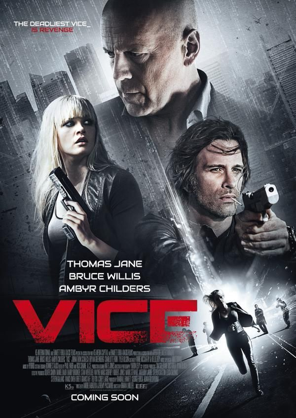 Vice-poster-2