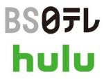 BSHULU