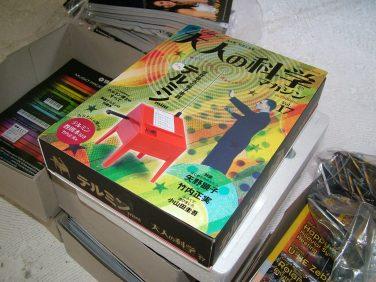 synthesizermagazin_16