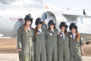 A record number of 5 female pilots graduated from the IAF Flight Academy.