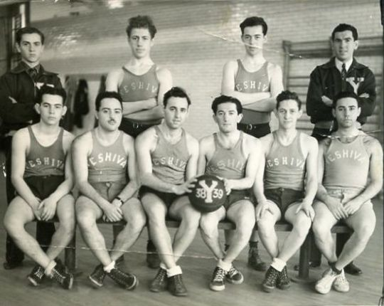 "My father was a star athlete. He excelled in basketball though he's only about 5'5. This is the Yeshiva University basketball team, 1938-39. My father, center, front row, right, holds the ball. Also holding the ball is Rabbi Irving Koslowe, z'l, one of my father's best friends. Rabbi Koslowe went on to be prison Chaplain at Sing-Sing prison. His first duty was to accompany Ethel and Julius Rosenberg to their executions. ""She was the strong one,"" he told me, ""She was a true believer. Not an ounce of remorse."""