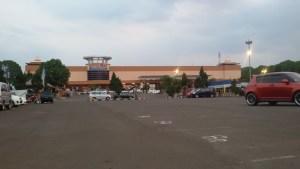 LotteMart, Jalan Soekarno Hatta, Cipamokolan, Kota Bandung. | Foto serbabandung.com #serbabandung