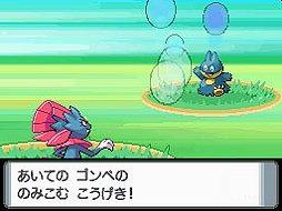 Pokemon Diamond and Pearl legendary PKMN(From serebii net) |