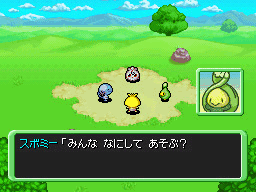 Pokémon Mystery Dungeon - Explorers of the Sky!