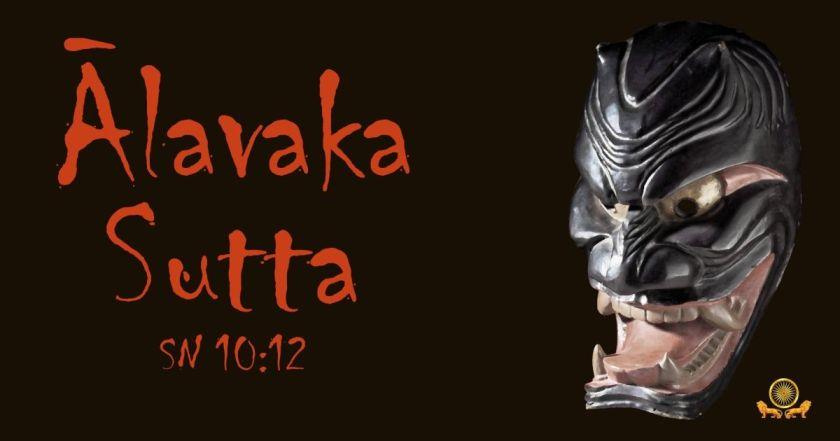 SN 10:12 Ālavaka Suttaṁ: Discourse to Ālavaka the Demon