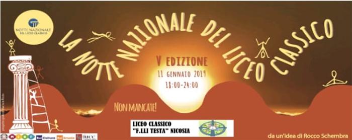 """Nicosia, venerdì 18 gennaio al Liceo Fratelli Testa si svolgerà """"La notte nazionale del Liceo Classico"""""""