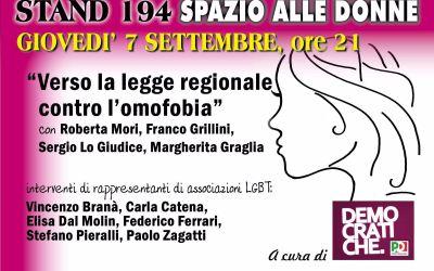 """07.09.17 Festa Unità Bologna. """"Verso la legge regionale contro l'omofobia"""""""