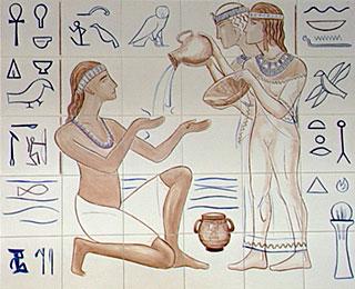 Resultado de imagem para historia do banho egito