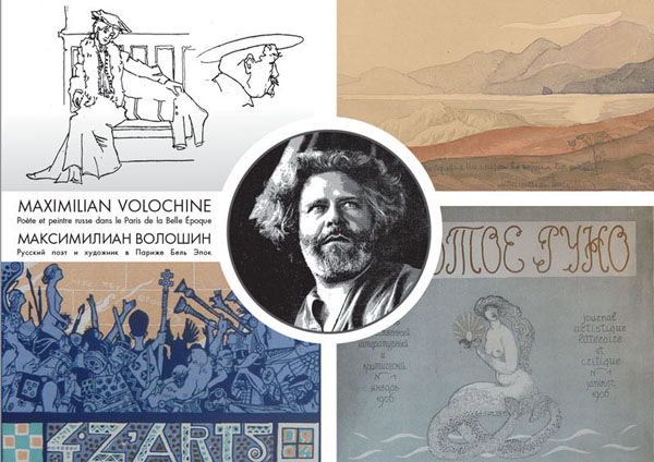 Volochine - Catalogue de l'exposition - Couverture