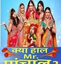 Kya Haal Mr Panchaal 18th October 2018 Free Watch Online