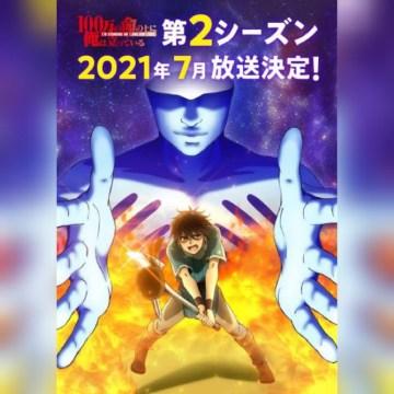 100-man no Inochi no Ue ni Ore wa Tatteiru (temporada 2 ) HD 720p Sub Español (Mega)