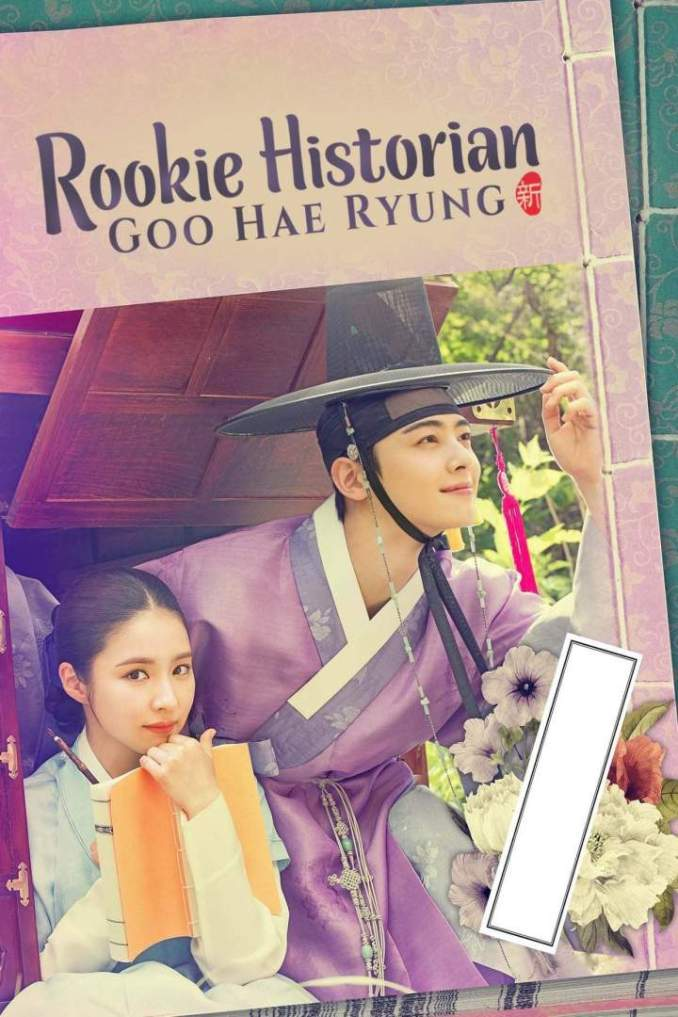 Rookie Historian Goo Hae-Ryung Season 1 Episode 1-20 | Mp4 Download