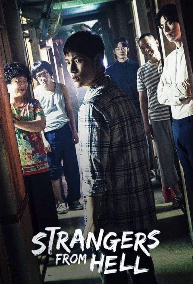 Strangers from Hell Season 1 Mp4 Download