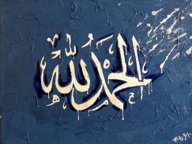 gambar-kaligrafi-alhamdulilah-urdutehzeb-com