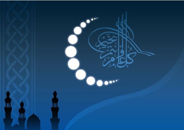 Gambar kaligrafi bulan (graphicsheat.com)