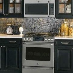 Ge Artistry Kitchen Repaint Cabinets Ge电器 通用电气ge家用电器厨房电器产品及售后服务 Ge家用电器 Ge厨房电器