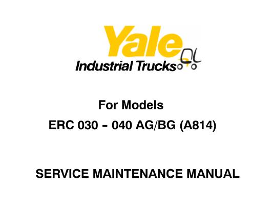Yale ERC 030
