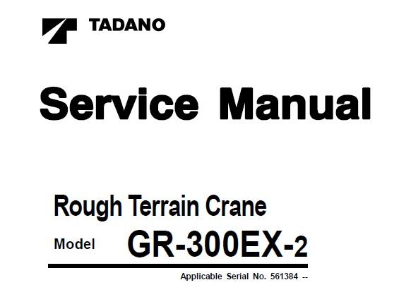 Tadano GR-300EX-2 Rough Terrain Crane Service Repair