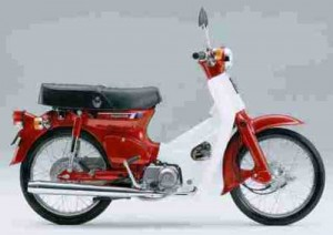 Honda C100 Wiring Diagram Honda Super Cub 50 C50 C50m S50 C50mk Manual