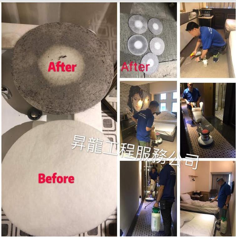 地毯清潔公司   地毯清洗及消毒保養 - 昇龍工程服務公司   裝修後清潔公司