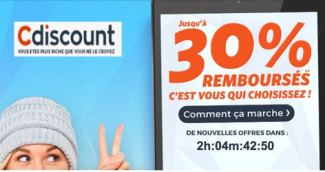 Cdiscount codes promo jusqu 39 50 de r duction - Cdiscount vente flash ...
