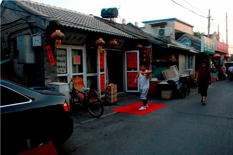 Kungfu Street 1 email ok