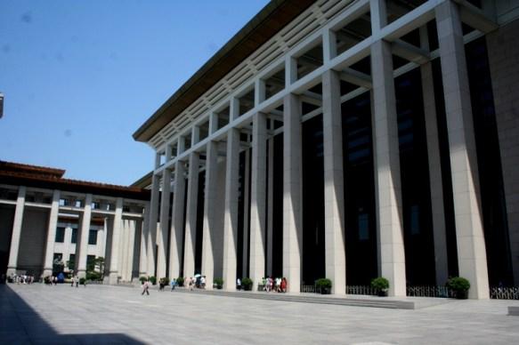 Museum of China